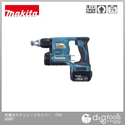 マキタ 充電式 スクリュードライバー (付属品)バッテリ×1本・ 充電器  FS440DRF