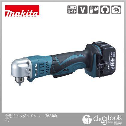 マキタ 充電式 アングルドリル (付属品)バッテリ・ 充電器 (DA340DRF)