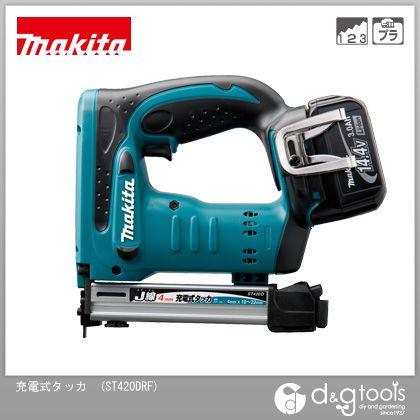 マキタ/makita 14.4V充電式タッカ(付属品)バッテリ・充電器  ST420DRF