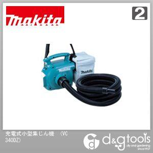 マキタ 14.4V充電式 小型集じん機 ※本体のみ/バッテリ・ 充電器別売 (VC340DZ)