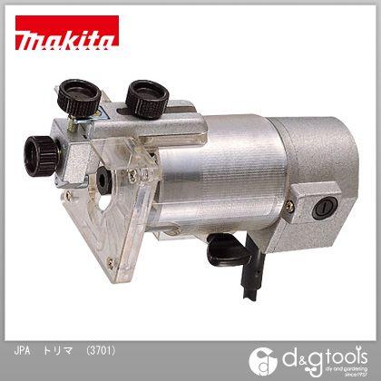 マキタ/makita トリマ 3701 電動 工具
