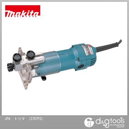 マキタ/makita トリマ 3707FC 電動 工具