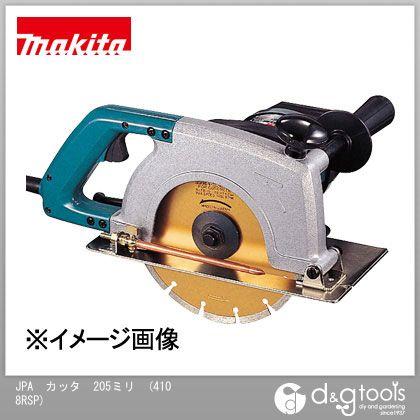 マキタ カッタ(ダイヤモンドホイール別売) (4108RSP)
