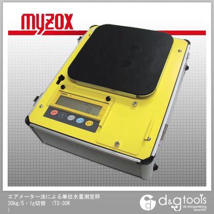 マイゾックス エアメーター法による単位水量測定秤 30Kg /5・ 1g切替 (TS-30K) デジタルはかり はかり