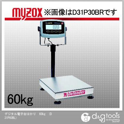 マイゾックス デジタル電子台はかり 60kg (D31P60BL) デジタルはかり はかり