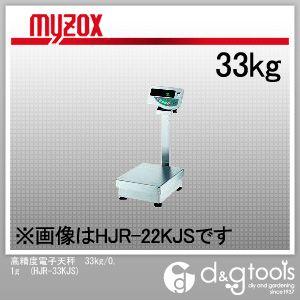 新しい季節 マイゾックス 高精度電子天秤 33kg/0.1g (HJR-33KJS) デジタルはかり はかり, THE COVER NIPPON 42435f51