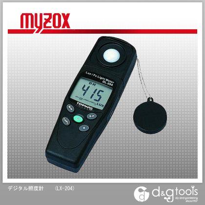 マイゾックス デジタル照度計 (LX-204) myzox レジャー用品 便利グッズ(レジャー用品)