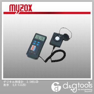 マイゾックス デジタル照度計 3.5桁LCD表示 (LX-1332D) myzox レジャー用品 便利グッズ(レジャー用品)