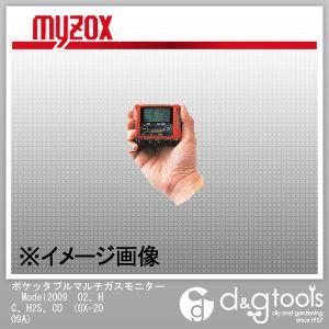 マイゾックス ポケッタブルマルチガスモニター Model2009 O2、HC、H2S、CO (GX-2009A) myzox レジャー用品 便利グッズ(レジャー用品)