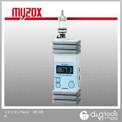 マイゾックス ニオイセンサmini (XP-329m) myzox レジャー用品 便利グッズ(レジャー用品)