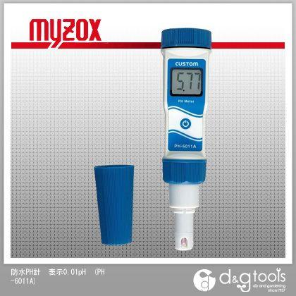 マイゾックス 防水PH計 表示0.01pH (PH-6011A) myzox レジャー用品 便利グッズ(レジャー用品)