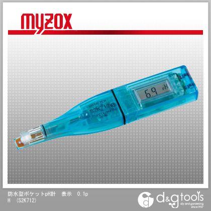 マイゾックス 防水型ポケットpH計 表示 0.1pH (S2K712) myzox レジャー用品 便利グッズ(レジャー用品)