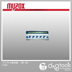 マイゾックス デジタル数取器 (DK-4500-BJ) myzox レジャー用品 便利グッズ(レジャー用品)