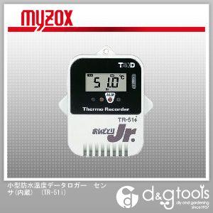 マイゾックス 小型防水温度データロガー センサ(内蔵) (TR-51i) myzox レジャー用品 便利グッズ(レジャー用品)