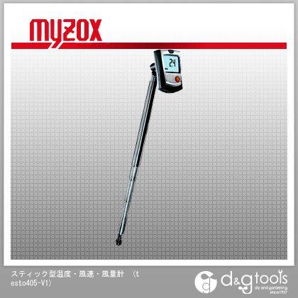 マイゾックス スティック型温度・ 風速・ 風量計 (testo405-V1)