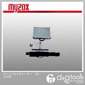マイゾックス コーンペネトロメーター (SS-S-324) テスター