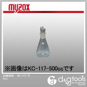 マイゾックス 試験器具 (KC-117-750cc)