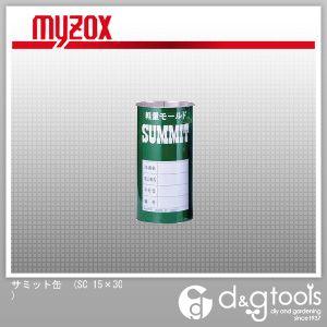 マイゾックス サミット缶 (SC 15×30)