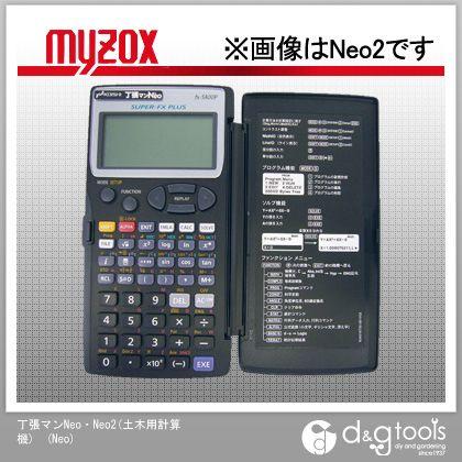 マイゾックス 丁張マンNeo・ Neo2(土木用計算機) (Neo)