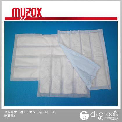 マイゾックス 油吸着材 油トリマン 海上用 (S-MK4565)