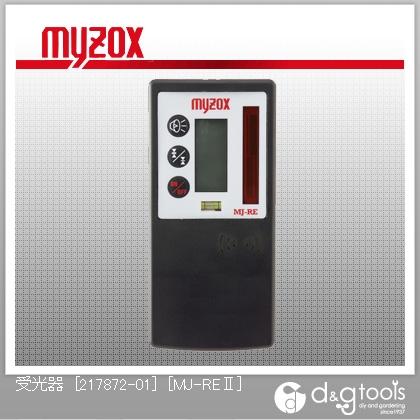 マイゾックス 受光器MJ-300用 (MJ-RE2) レーザー機器用アクセサリー レーザー機器 レーザー機器用 アクセサリー