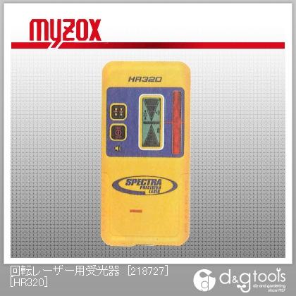 ニコン 回転レーザー用受光器 [218727] クランプ付 (HR320) レーザーレベル 水準器 平行 水平器 水平機 水準機