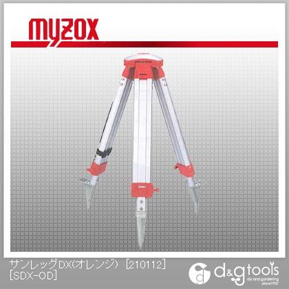 マイゾックス サンレッグDX短脚 5/8inch・球面 アルミ製短脚 オレンジ (SDXS-OD) レーザー機器用三脚 レーザー機器 三脚 レーザー機器用