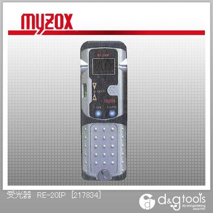 マイゾックス 受光器 [217834] 受光器 (RE-20IP) レーザー機器用アクセサリー レーザー機器 レーザー機器用 アクセサリー