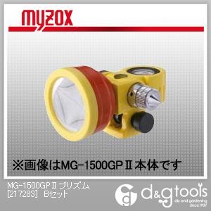 肌触りがいい 測量用ミニプリズム MG-1500GP2プリズム 光波距離計用 ONLINE マイゾックス (MG-1500GPIIBセット):DIY FACTORY Bセット [217283] SHOP-DIY・工具