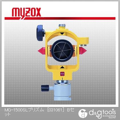 使い勝手の良い マイゾックス [031061] MG-1500SLプリズム [031061] Bセット Bセット 測量用ミニプリズム Bセット) 光波距離計用 (MG-1500SL Bセット), クローズCROWS-WHITEorBLACK-:5b57a02b --- saaisrischools.com