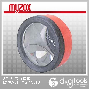 マイゾックス ミニプリズム単体 [213093] MG-1500SL用 測量用ミニプリズム (MG-1504B)