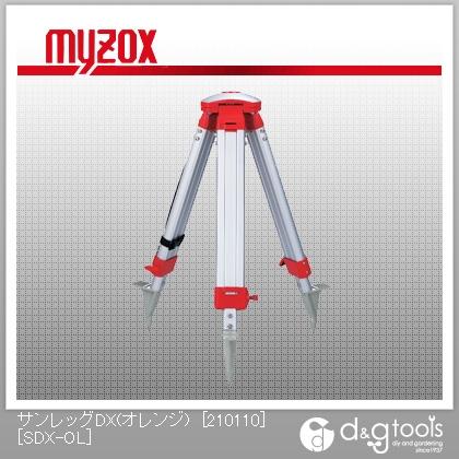 マイゾックス サンレッグDX(オレンジ) [210110] 5/8inch・平面 アルミ製三脚 (SDX-OL) レーザー機器用三脚 レーザー機器 三脚 レーザー機器用