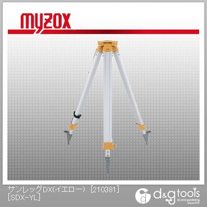 マイゾックス サンレッグDX(イエロー)[210381]5/8inch・平面アルミ製三脚 SDX-YL