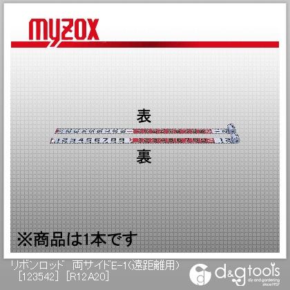 【あすつく】 ヤマヨ測定機 リボンロッド両サイドE-1(遠距離用)[123542]120mm幅/20m R12A20 R12A20, ブランドリサイクル 珠や:4820d32d --- saaisrischools.com