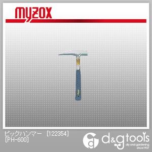 マイゾックス ピックハンマー [122354] 600g/26cm (PH-600) 特殊ハンマー ハンマー