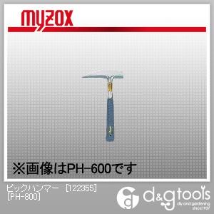 マイゾックス ピックハンマー [122355] 800g/26cm (PH-800) 特殊ハンマー ハンマー