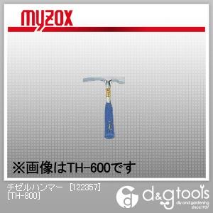 マイゾックス チゼルハンマー [122357] 800g/26cm (TH-800) 特殊ハンマー ハンマー