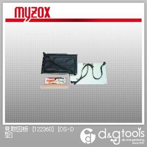 マイゾックス 見取図板 [122360] 300*420mm、付属品付  OS-D型