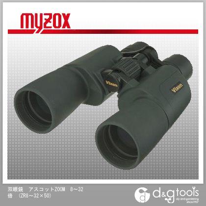 マイゾックス 双眼鏡 アスコットZOOM 8?32倍 (ZR8?32×50)