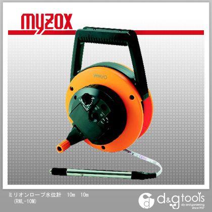 マイゾックス ミリオンロープ水位計10m10m  RWL-10M
