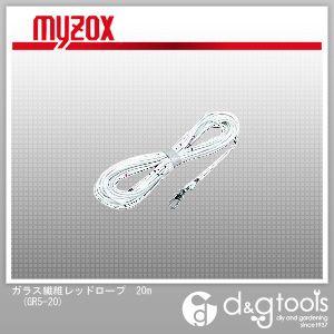 マイゾックス ガラス繊維レッドロープ 20m (GR5-20) 巻尺巻尺 コンベックス メジャー