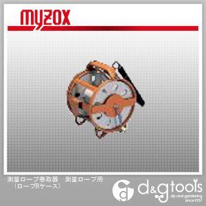 マイゾックス 測量ロープ巻取器 測量ロープ用 (ロープRケース) 巻尺巻尺 コンベックス メジャー
