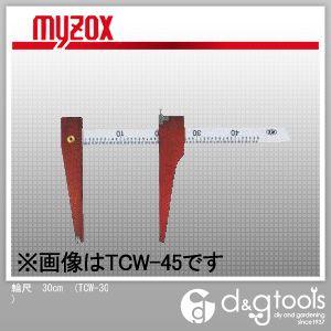 マイゾックス 輪尺 30cm (TCW-30) ノギス