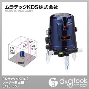 【スーパーセール】 ATL-55:DIY ムラテックKDS ONLINE レーザー墨出器スーパーレイ55 SHOP FACTORY-DIY・工具