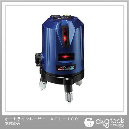 ムラテックKDS オートラインレーザーATL-100 ブルー 188 x 186 x 260 mm ATL-100 1