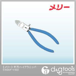 定番から日本未入荷 メリー ハイプラニッパ 平刃 150mm 208 mm x 160SF-150 信憑 17 77
