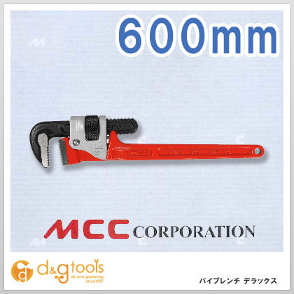MCC パイプレンチDXパイレン PW-AD60 1