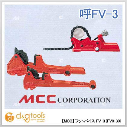 MCC フットバイスFV-3 FV-0130 1