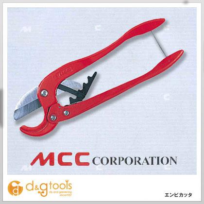 MCC MCCエンビカッタVC-50 VC-0150 1