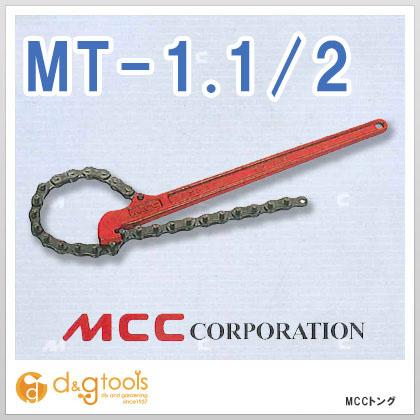 MCC MCCMCCトングMT-1.1/2 MT-0015 1